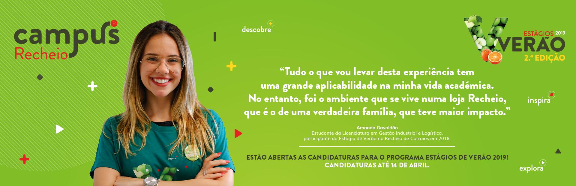 Recheio_campus_verao_Site_1920x620px_amanda